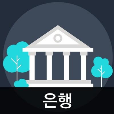 금융권취업 신한은행 금융공학센터 창조금융지원실 전문인력 채용 06 03 Fcb Finance