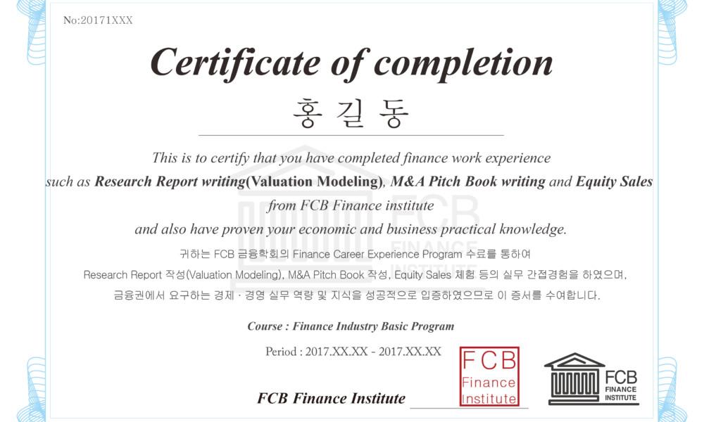FIBP_김경현